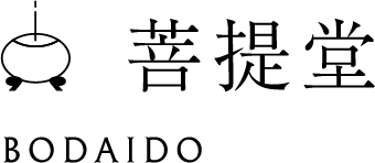 菩提堂 BODAIDO